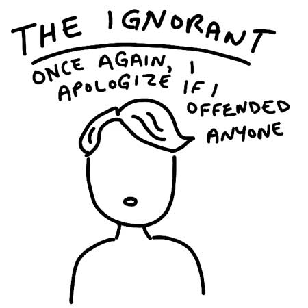The Ignorant - Coworkers You Hate on Slack